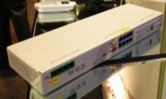 Sfr propose le quadruple play aux petites entreprises - Pack securite sfr ...